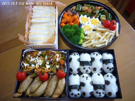 Panda Onigiri Athletic Meet Bento