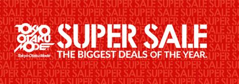 Behind The Scenes: TOM Super Sale