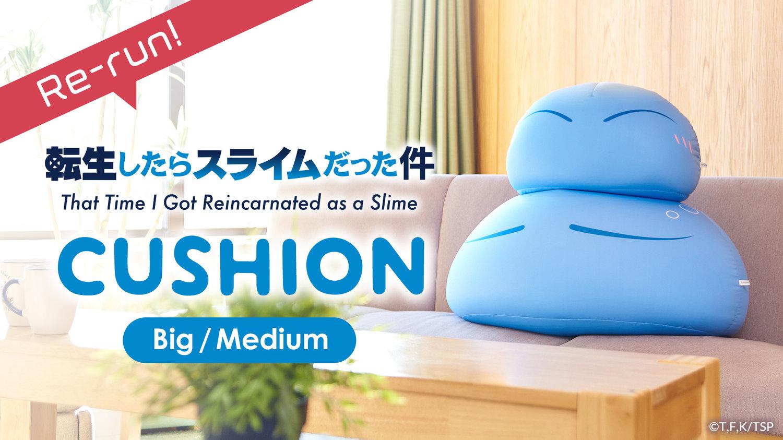 That Time I Got Reincarnated as a Slime Rimuru Cushion