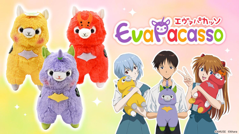 Set of 3 Limited Edition Evapacassos + NERV HQ