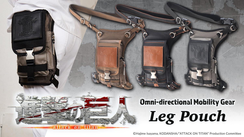 Omni-directional Mobility Gear Leg Pouch