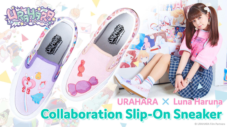URAHARA × Luna Haruna Slip-On Sneakers