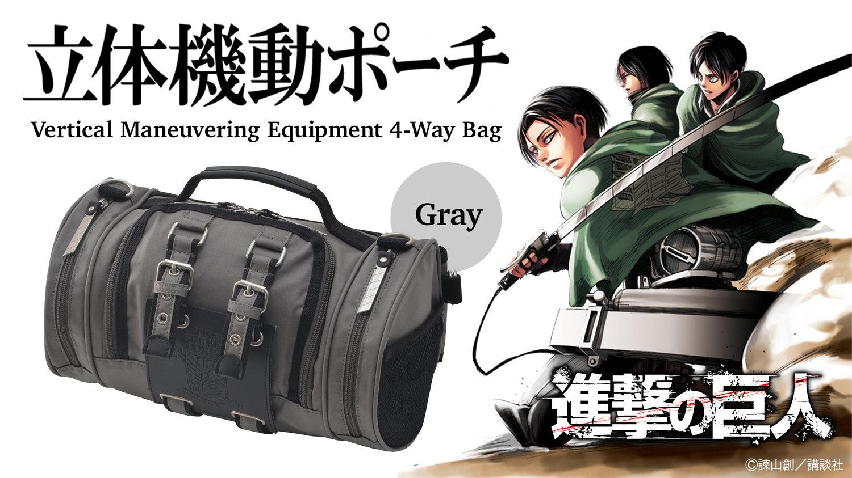 Vertical Maneuvering Equipment 4-Way Bag Gray