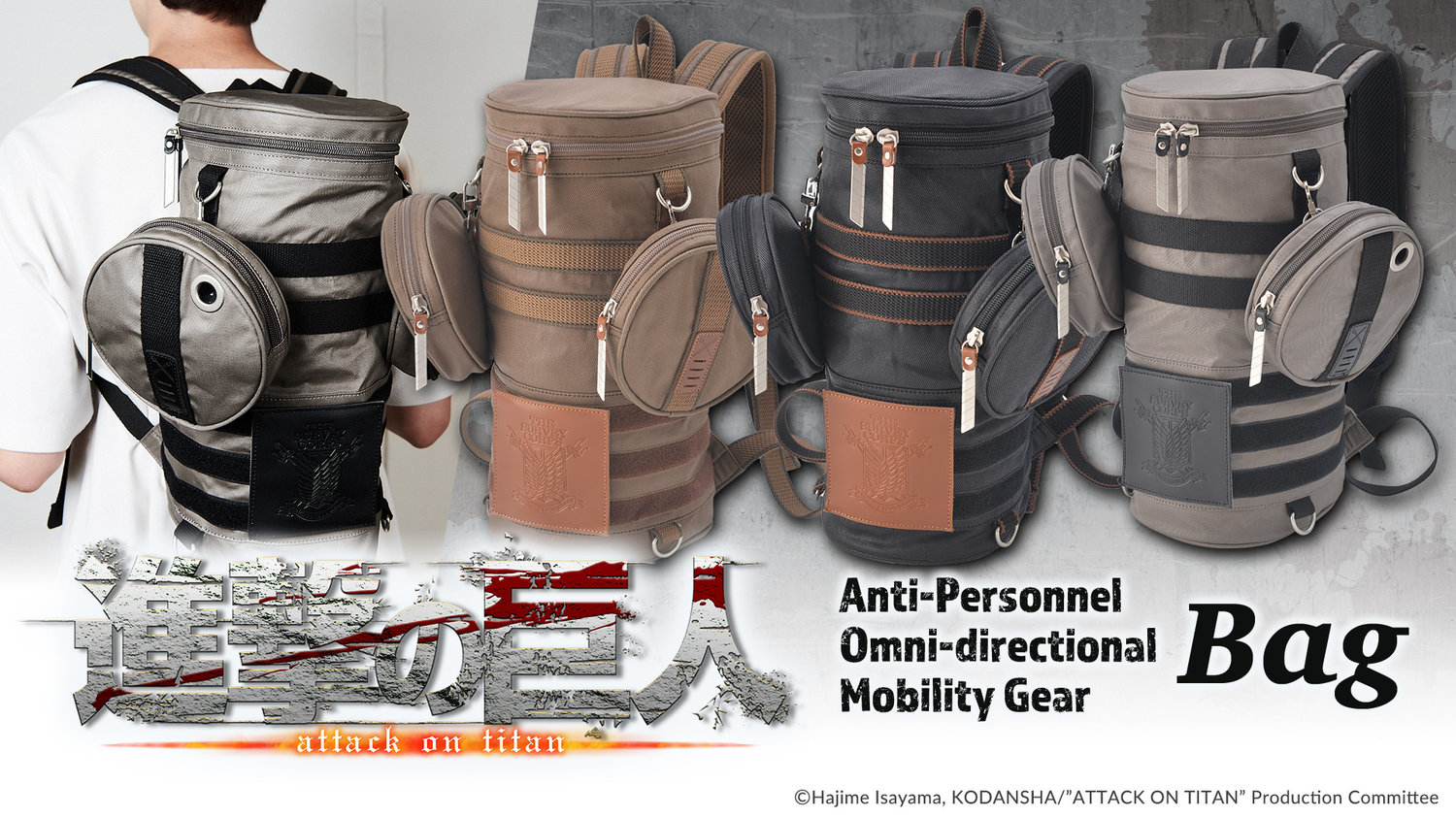 Anti-Personnel Omni-directional Mobility Gear Bag