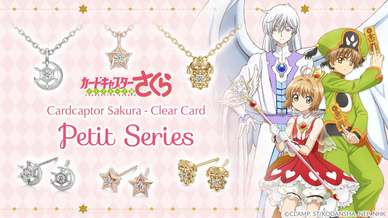 Cardcaptor Sakura - Clear Card - Petit Series Accessories