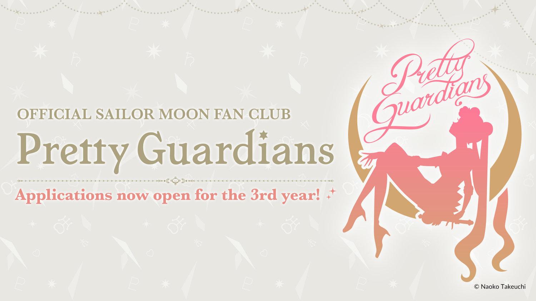Official Sailor Moon Fan Club 〜Pretty Guardians 3rd〜