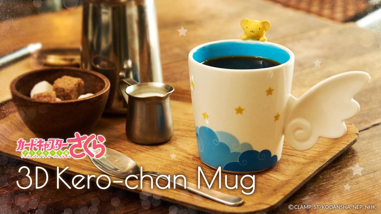 Cardcaptor Sakura - Clear Card - 3D Kero-chan Mug