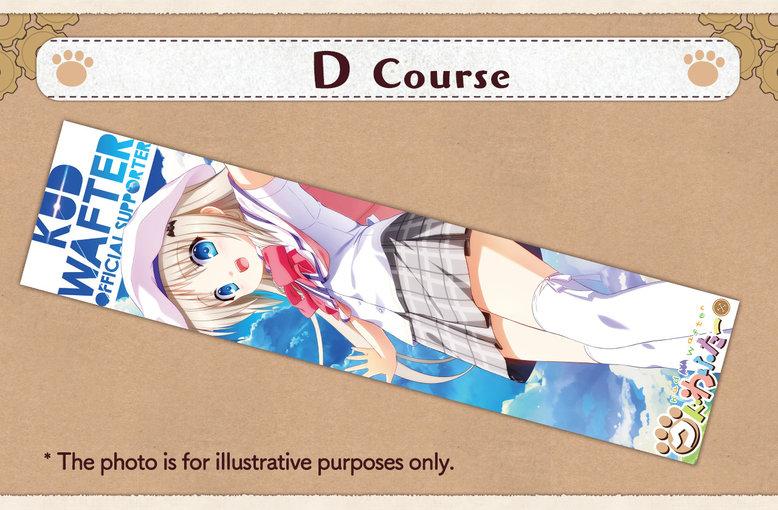 D Course